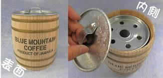 樽型 灰皿表